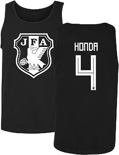 Japan 2018 National Soccer #4 Keisuke HONDA World Championship Men's Tank Top