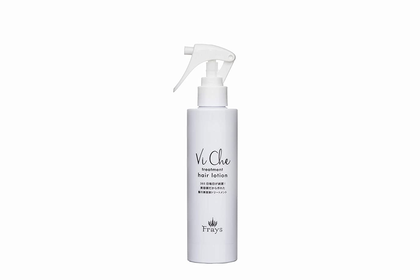 怒って日の出染色ViChe treatment hair lotion