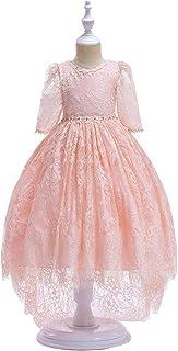 Candykids 子供ドレス ロングドレス 女の子 ジュニア ピアノ 発表会 パーディー 演奏会 フォーマル 入園式 結婚式 ワンピース (ピンク, 100cm)