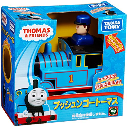 Tomy Thomas push emissions Go Thomas (Renewal) (japan import)