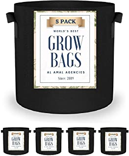 Al Amal (Pack 5) 7 Gallon Gardening Grow Bags, Waterproof Fabric Pots for Vegetable and Fruits, Reusable & Durable Biodegr...