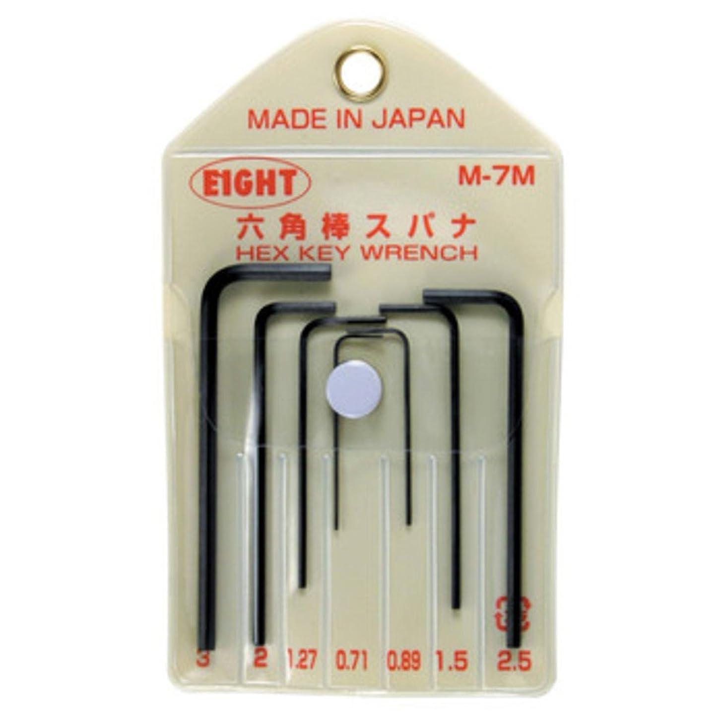 合理的呼び起こすカメエイト 六角棒スパナ マイクロサイズ7本組セット M-7M