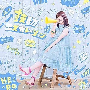 """鼓動エスカレーション[初回限定盤](CD+DVD)"""""""
