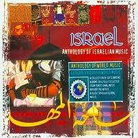 Anthology of Israelian Music