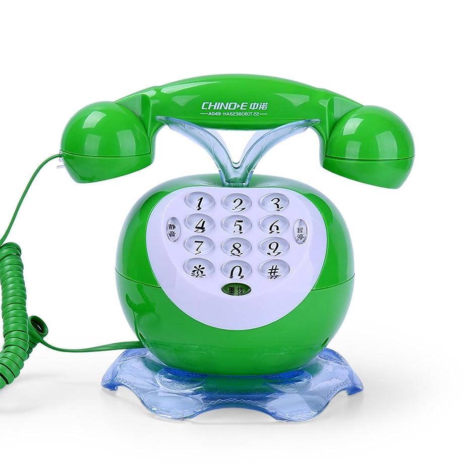 政策コピー周波数CHENGYI クリエイティブモデリング固定電話ファッションラブリーホーム漫画の固定電話 (Color : Green)