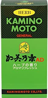加美乃素AD ペパーミント・ラベンダーの香り 200mL 【医薬部外品】