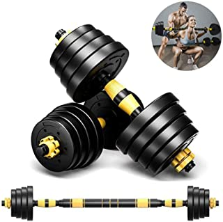 Adjustable Fitness Dumbbells Set Free Weights Set with Connecting Rod Home Indoor for Men and Women 2 Pieces/Set