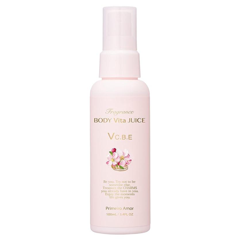 提供振り子米ドルFERNANDA(フェルナンダ) Body Vita Juice Primeiro Amor(ボディビタジュース プリメイロアモール)