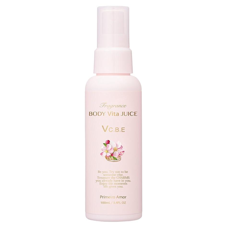 鉛交通渋滞発見FERNANDA(フェルナンダ) Body Vita Juice Primeiro Amor(ボディビタジュース プリメイロアモール)