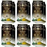 THE軽井沢ビール 黒ビール(ブラック) 350ml 12缶セット