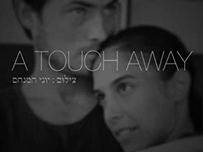 A Touch Away
