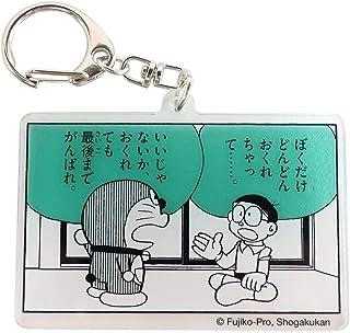 ドラえもん[アクリルキーホルダー]50周年記念 コミック BG/キーリング 藤子F不二雄