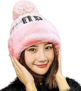 YI HENG MEI Cable Knit Faux Fuzzy Fur Pom Fleece Lined Earflap Hood Mask Beanie Hats