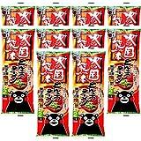 火の国熊本 とんこつラーメン 250g ×20食