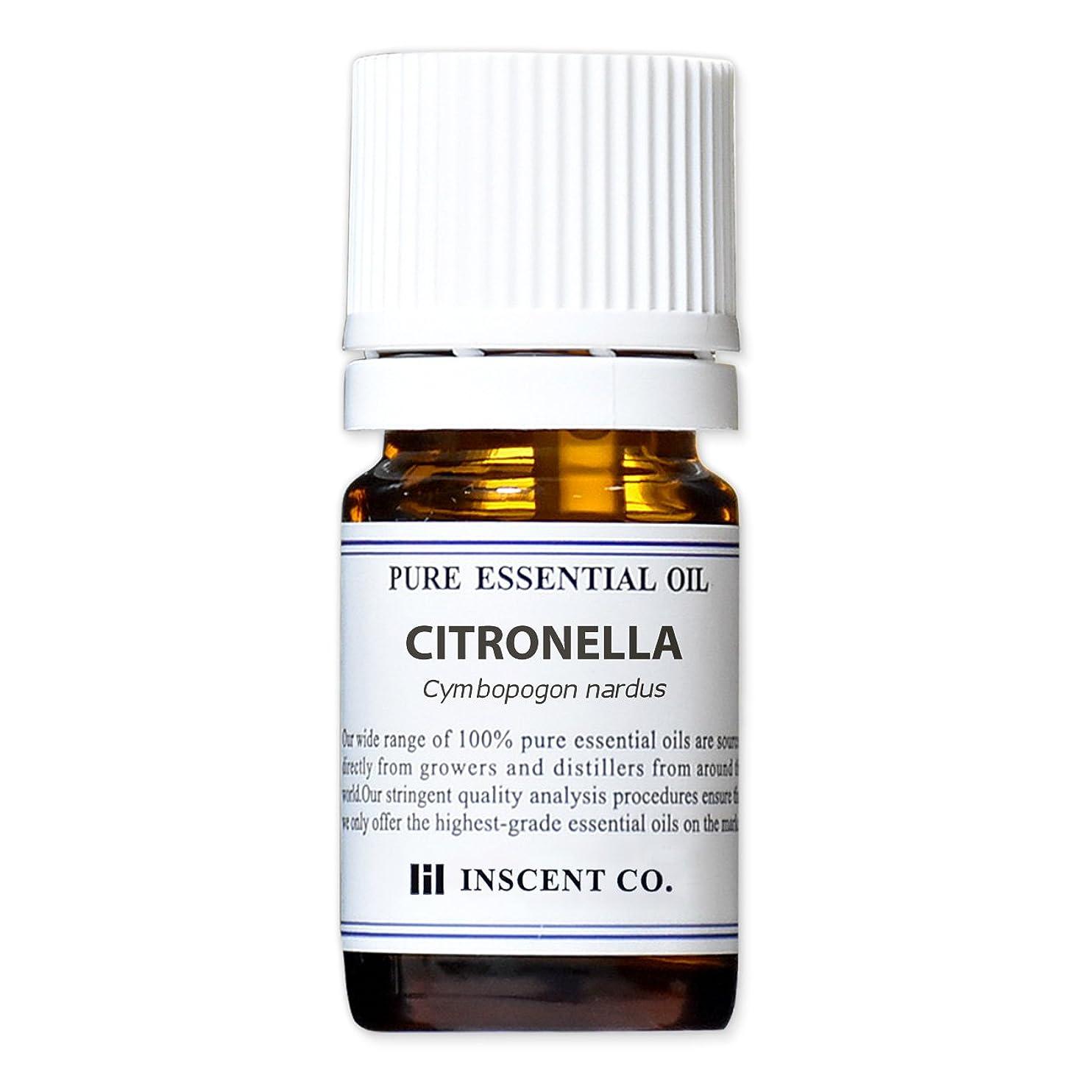 シトロネラ 5ml インセント アロマオイル AEAJ 表示基準適合認定精油
