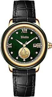 Waterproof Watch for Women, Leather Wrist Band Watch & Japanese Quartz Movement, Fashion Analog Ladies Watches, Sapphire Glass Mirror & Ruby Crown Zircons (AD5002L)
