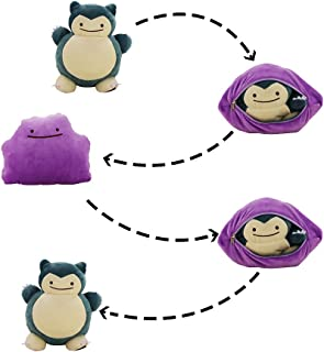 32cm Special Design Ditto Snorlax Plush Toy Metamon Inside-Out Ditto Becomes Snorlax Stuffed Doll Pillow Cushion