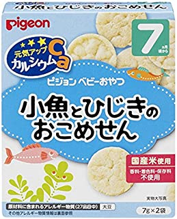 Pigeon Baby Snack Rice Crackers With Small Fish and Seaweed, Pack of 2