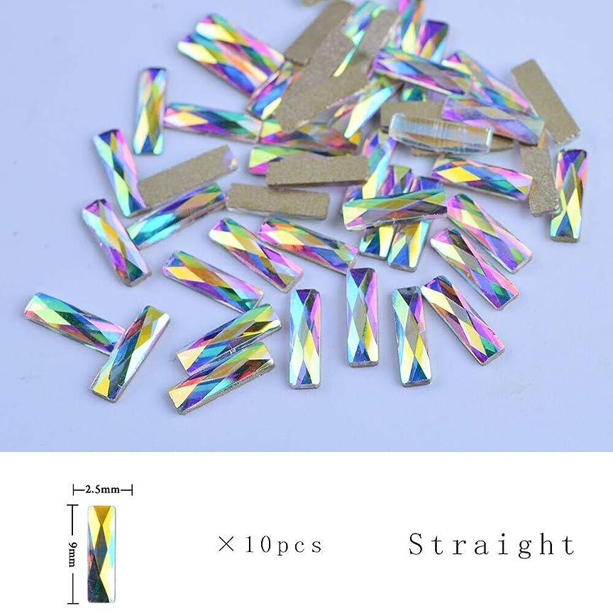 矢高くかる10ピース/ロットネイル装飾ラインストーン宝石ホログラフィックグリッタークリスタル型ストーン用3dネイルアートチャーミングなヒントマニキュアSA532ストレート