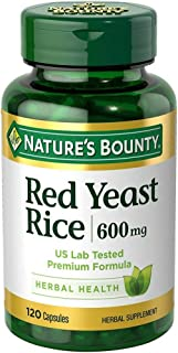 Nature's Bounty Red Yeast Rice 600mg 120 Capsules (Pack of 2)