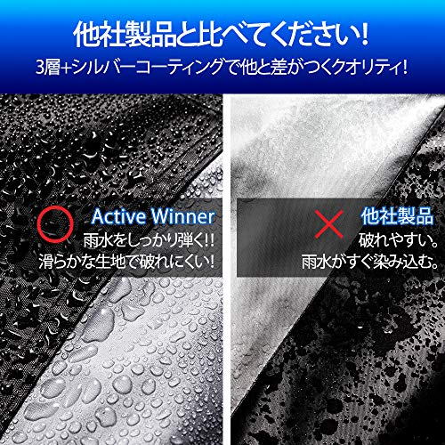 ActiveWinner自転車カバー改良版29インチまで対応収納袋付
