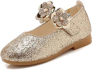 [Mangjiu] サンダル 女の子 プリンセスサンダル キラキラ フォーマルシューズ キッズサンダル 子供靴 1-14歳 ダンスシューズ おしゃれ 滑り止め 柔らかい
