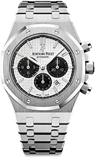 Best ap royal oak chronograph white dial Reviews