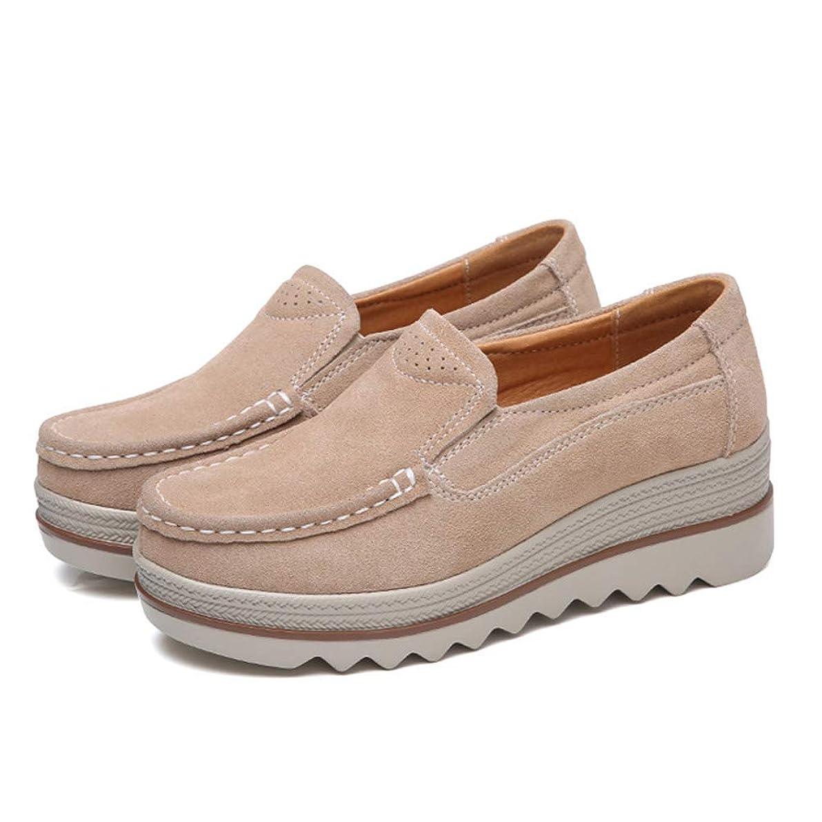 ロイヤリティ楽しませるバラ色[Cozy Maker] C&M スリッポン 厚底 靴 防滑 スエード調 ウェッジソール 無地 スニーカー