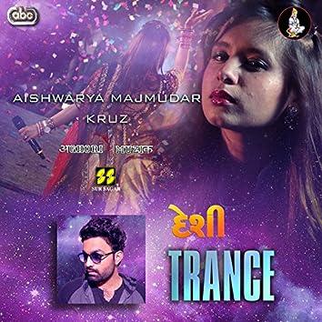 Desi Trance EDM Remix