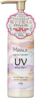 ママアクアシャボン UVモイストジェル フラワーアロマウォーター 250g