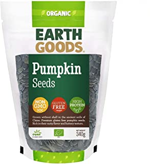 Earth Goods Organic Pumpkin Seeds, NON-GMO, Gluten-Free, High Protein 340g
