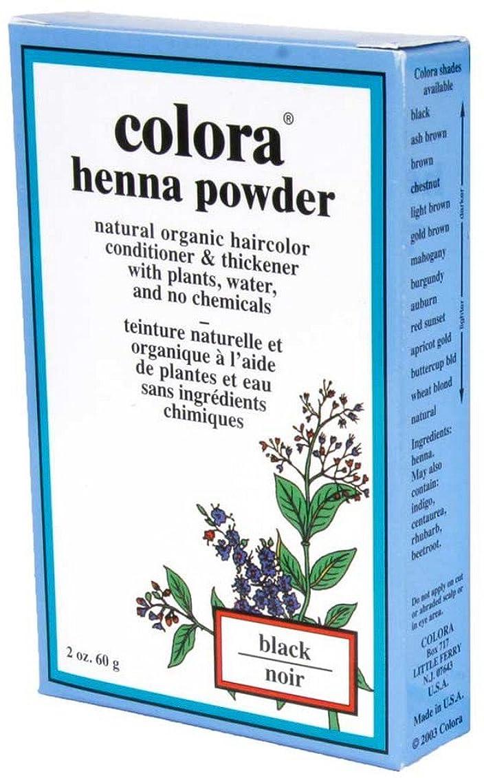 単に許可する批評Colora ヘナパウダー、 2オンス apricゴールド