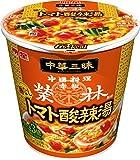 明星 中華三昧 赤坂榮林 麺なし酸辣湯 18g ×6個