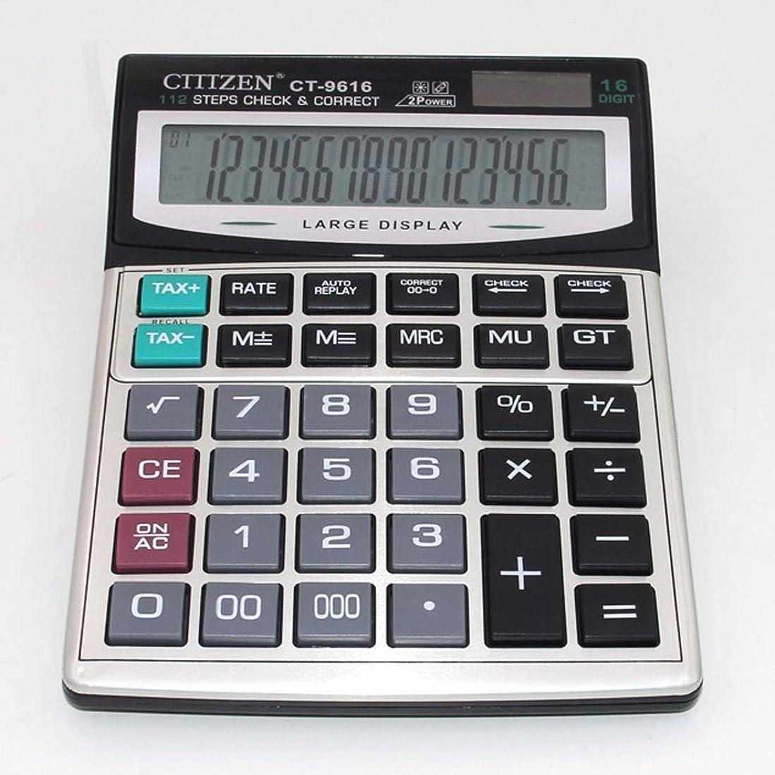 サミットバッチ特異なオフィス電卓 大きな電卓大きなボタン16ビットディスプレイ事務用品オフィスや学生に適したソーラーコンピュータデスクトップ電卓科学電卓、ビジネス用、サイズ20.8×15.5×5CM