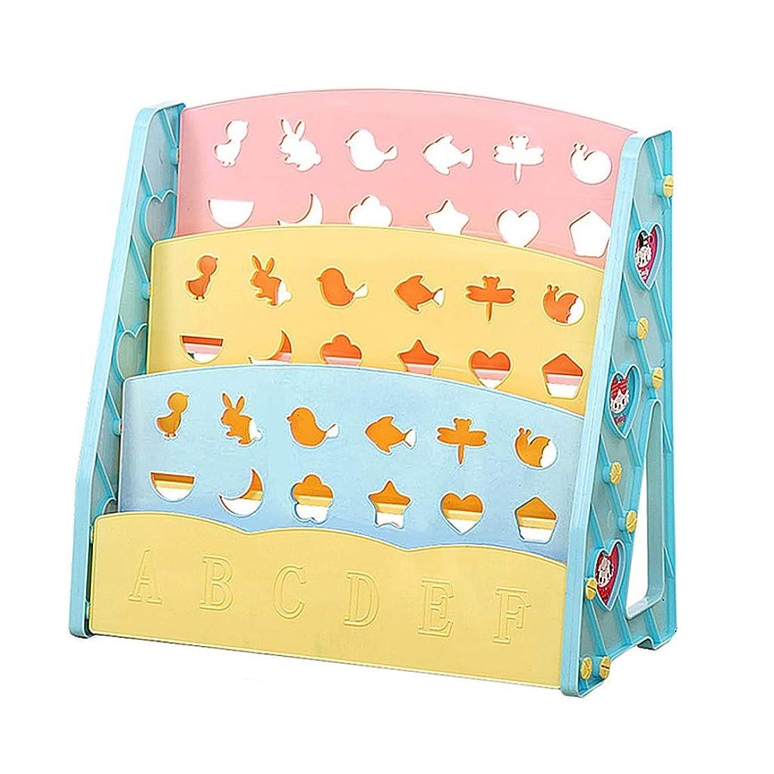 採用する速い慣性子供の本棚ホーム絵本スタンド赤ちゃんシンプル漫画本収納本棚プラスチック69 * 30 * 63 cm LCSHAN (Color : Blue)