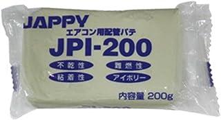 JAPPY エアコン用 配管パテ JPI-200 パテ