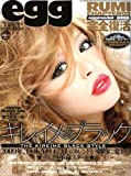 egg (エッグ) 2009年 01月号 [雑誌]