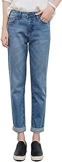 RieKet Womens Skinny Distressed Pants Juniors Slim Boyfriend Jeans Women