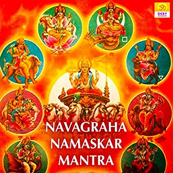 Navagraha Namaskar Mantra - Single
