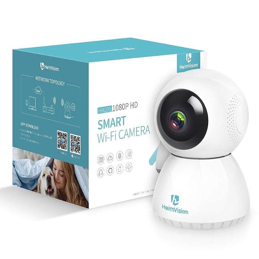 コモランマかもしれないエラーHeimVision 防犯カメラ ワイヤレス 1080P 200万画素 Alexa対応 多機能 日本語アプリ 技適認証済み HM205