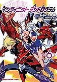 インフィニット・デンドログラム 6 (HJコミックス)