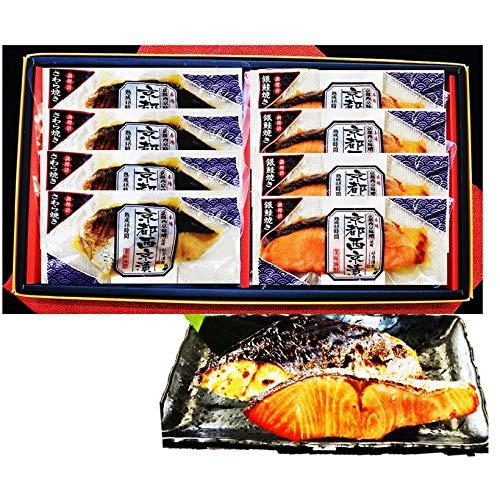【母の日ギフトセレクト】レンジで京都西京味噌漬け焼魚ギフト2種8切ギフト