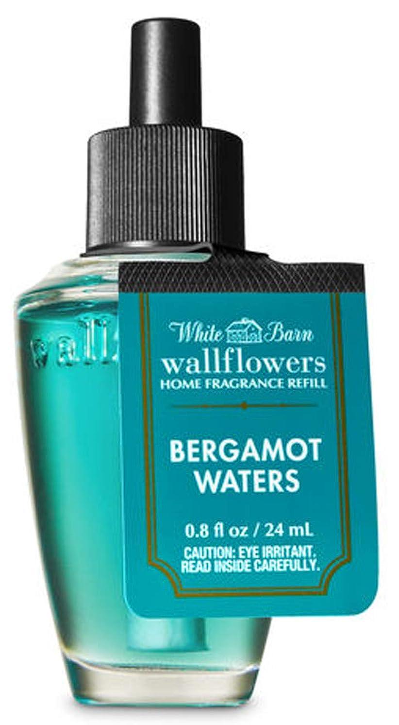 朝ごはん若さ光沢バス&ボディワークス Bath & Body Works ベルガモットウォーター ルームフレグランス レフィル 芳香剤 24ml (本体別売り)[並行輸入品]