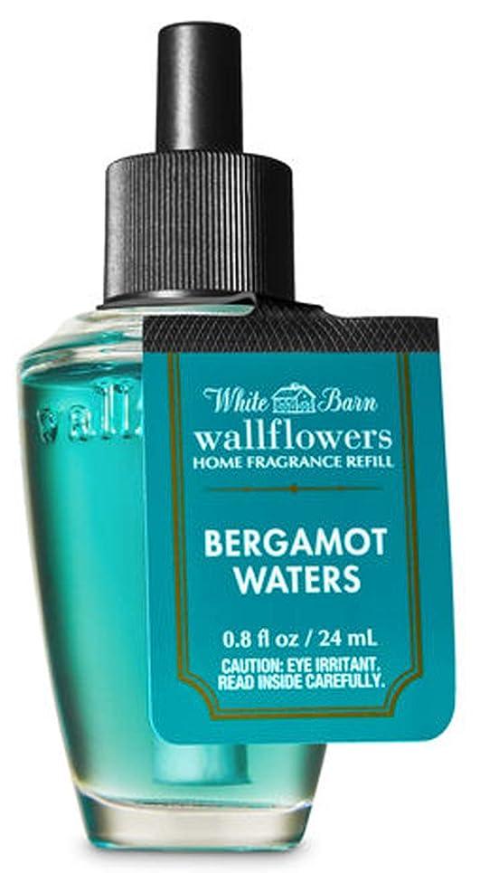 ハンマー味わう発明するバス&ボディワークス Bath & Body Works ベルガモットウォーター ルームフレグランス レフィル 芳香剤 24ml (本体別売り)[並行輸入品]