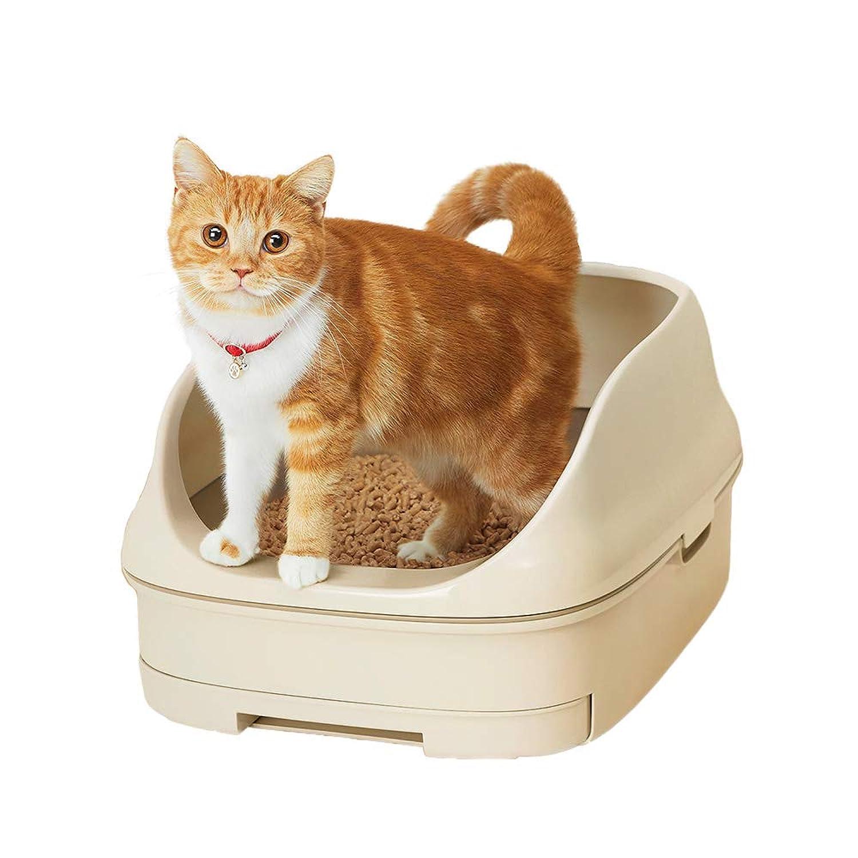 花王 ニャンとも清潔トイレセット オープンタイプ (猫ちゃん想い設計) ライトベージュ [猫用トイレ本体]