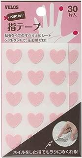 ベロス すべり止め指テープ ペタリット ときめき PS-30HT×5 150片 ピンク