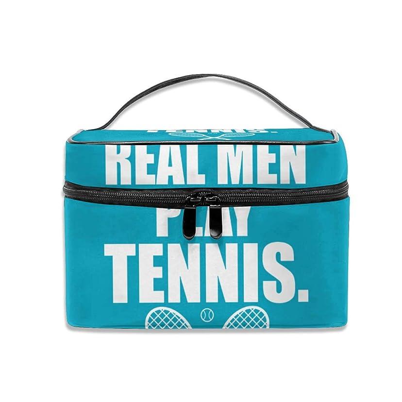 ストレージスピーチ絶対にMEClOUD 化粧ポーチ テニス メイクポーチ コスメバッグ 収納 雑貨大容量 小物入れ 旅行用
