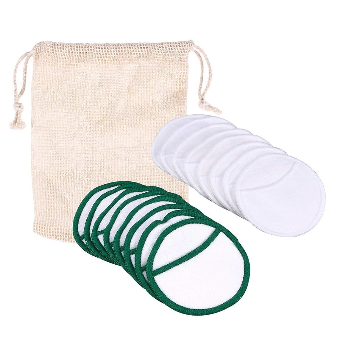 服を着る成人期牛Lurrose フェイスアイリップメイクアップクリーニング用16pcsメイクリムーバーパッド洗える再利用可能なラウンドパッド