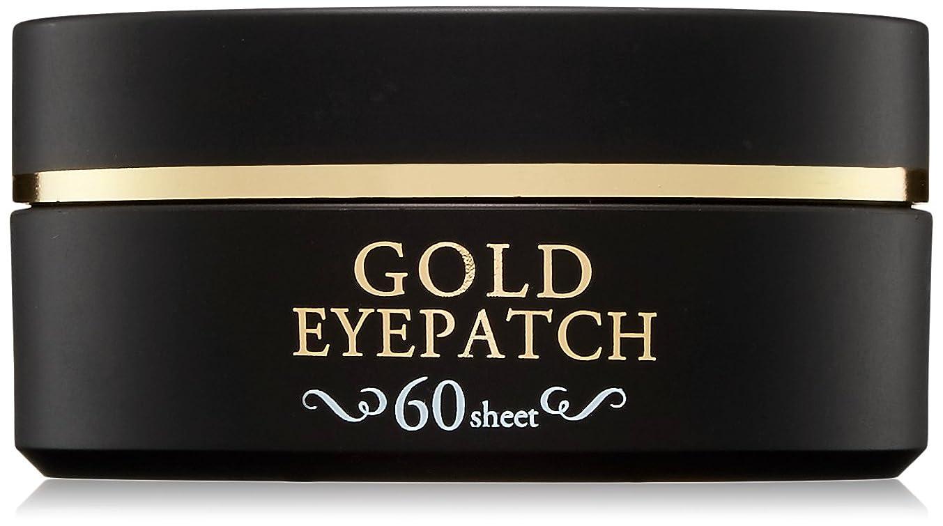 見落とすスリチンモイアシュリータファーマンリシャン ゴールドアイパッチ(60枚入り)