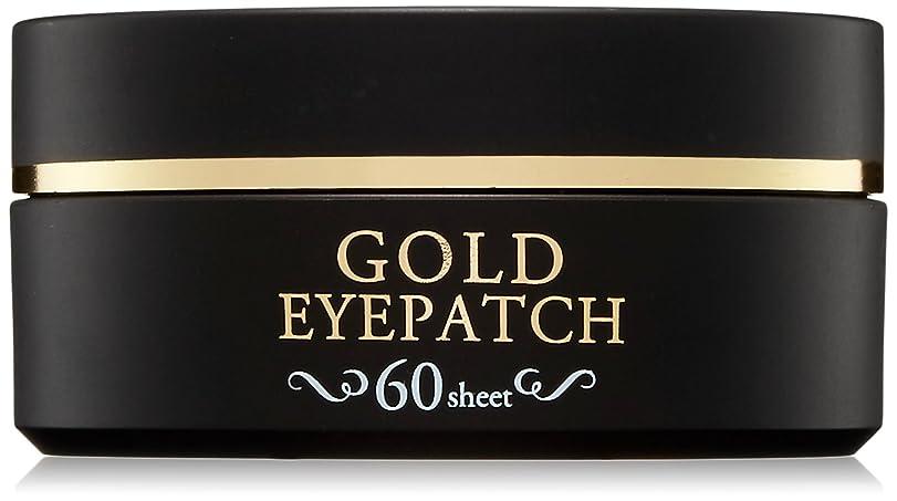 チャートスペード最大リシャン ゴールドアイパッチ(60枚入り)